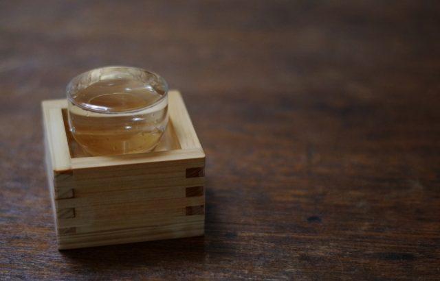 日本酒の正しい保存方法って?冷蔵庫はOK?